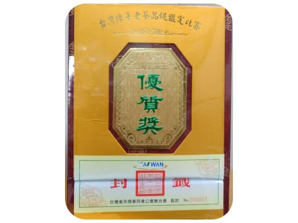 2012年優質獎陳年老茶(甕裝)
