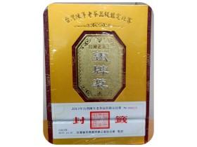2013年銀牌獎陳年老茶(甕裝)