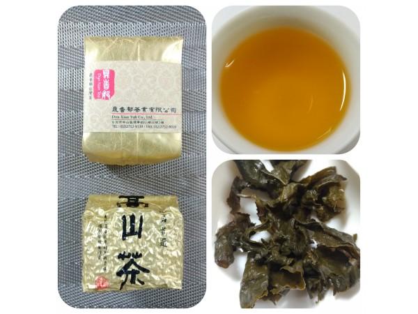 台灣高山茶(中烘焙)