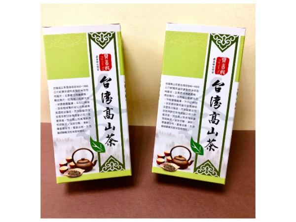 台灣高山茶(清甜)體驗包