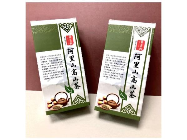香級阿里山高山茶體驗包